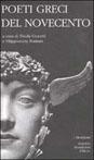 poeti greci del 900